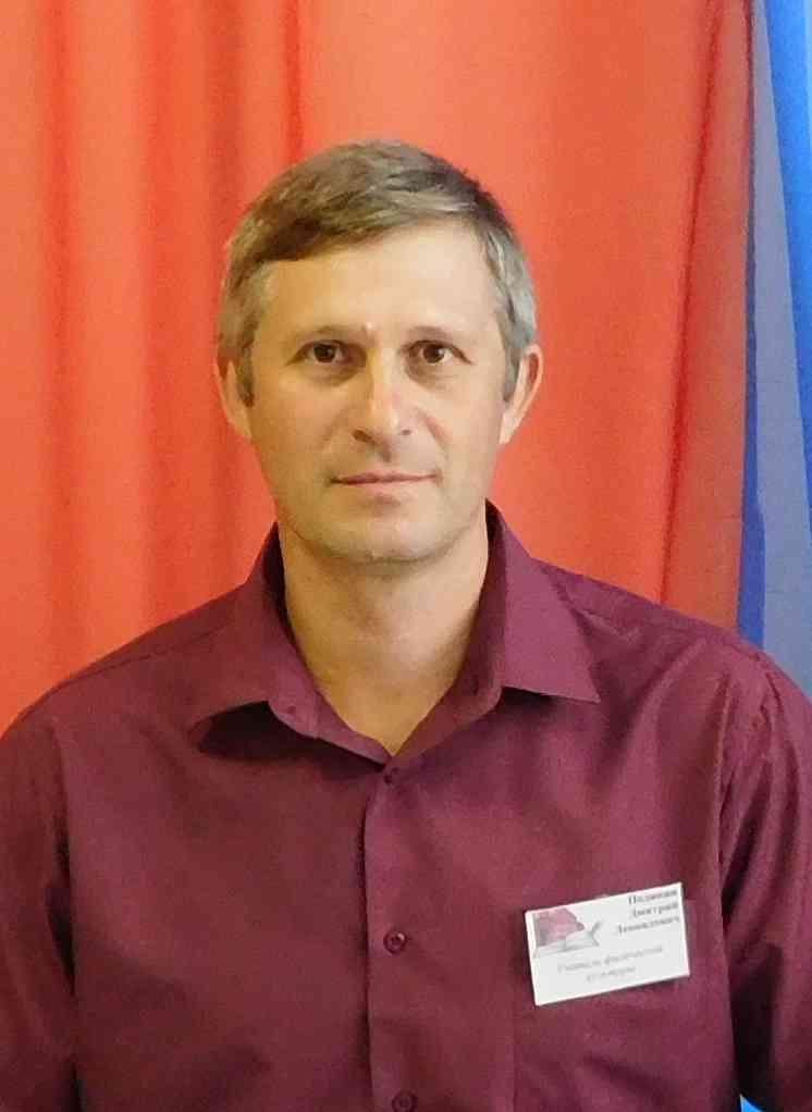 Полянин Д.Л.