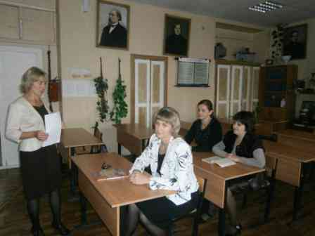 Методическое объединение учителей гуманитарного цикла